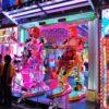 【歌舞伎町風俗】『新宿ハイブリッドマッサージ』フリー入店で普通すぎる子に。何もかもが普通すぎるヘルスでイケずじまい><